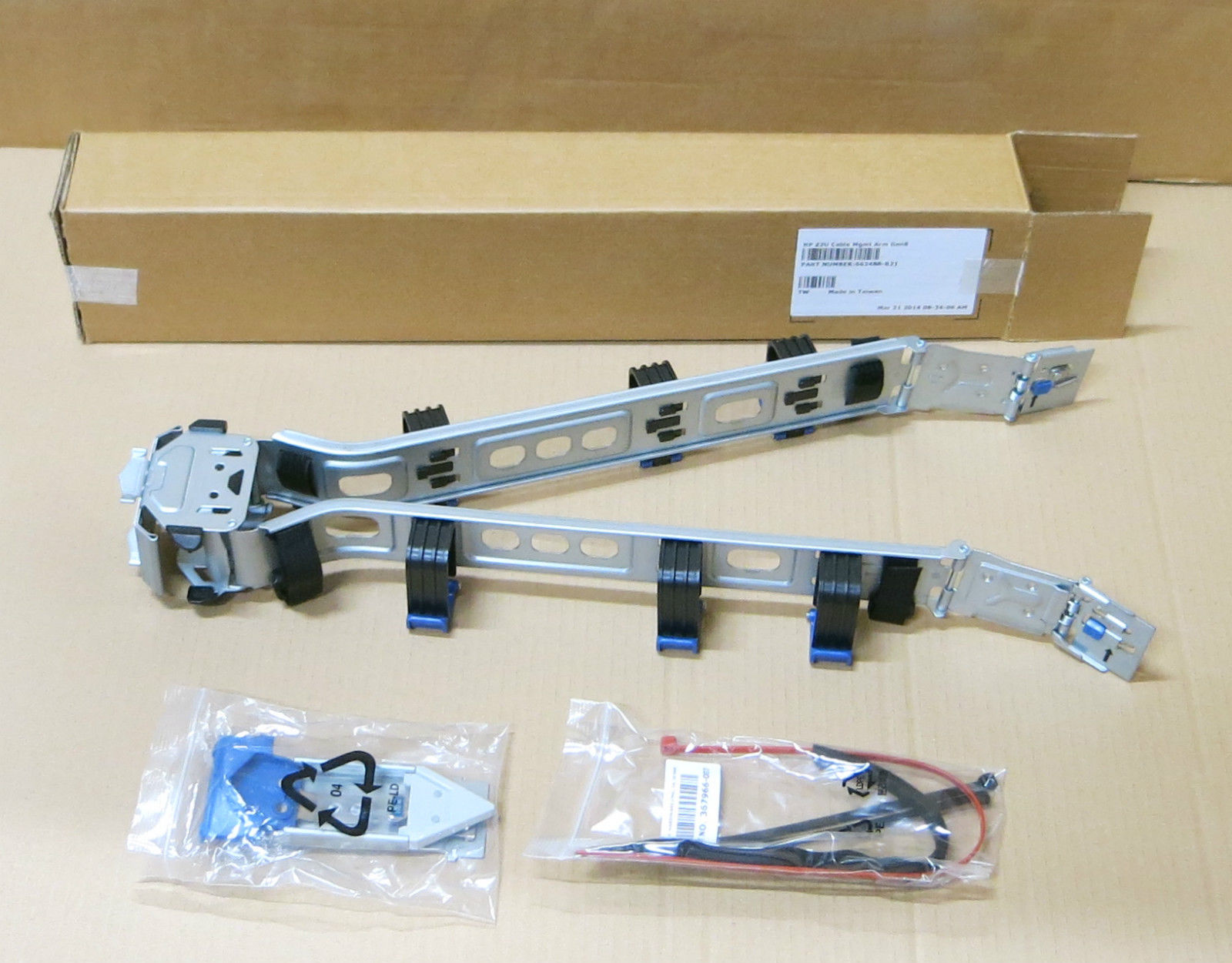 New Hp 2u Cable Management Arm For Dl385p G8 Dl380 G8