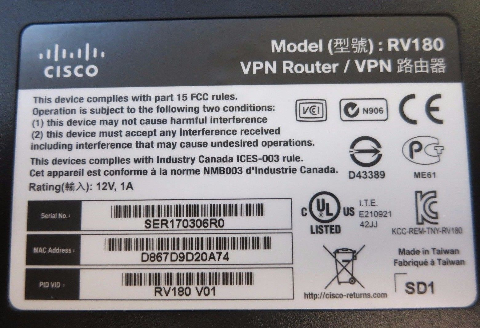 Cisco Small Business RV180 Router No Power Supply
